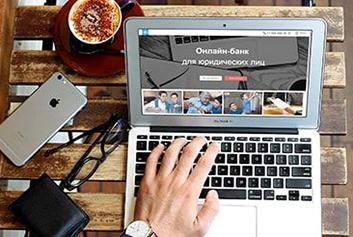 Интернет-банк АО «Цеснабанк» для юридических лиц, Казахстан - Crystal Spring