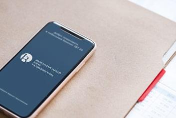 Приложение личный мобильный банкир IBT24 - Crystal Spring