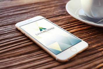 Приложение Мобильный Банк Астаны для физических лиц - Crystal Spring