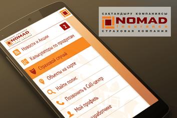 Приложение Страхование Nomad Insurance - Crystal Spring
