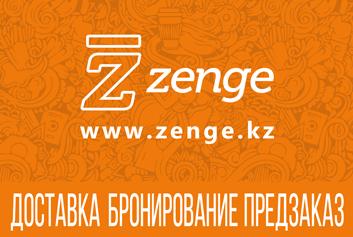 Приложение Zenge — заведения Алматы и Астаны - Crystal Spring