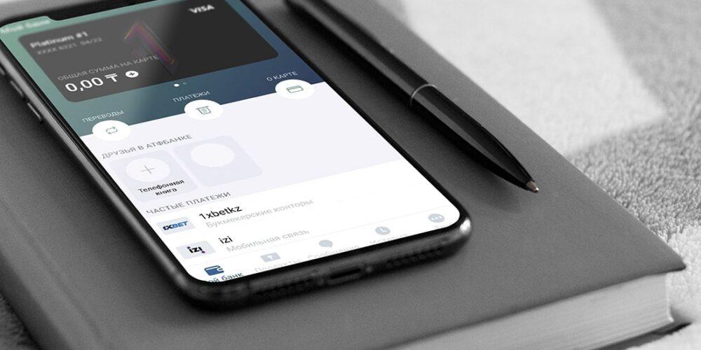 ATF24 - NFC платежи в мобильном приложении - Crystal Spring