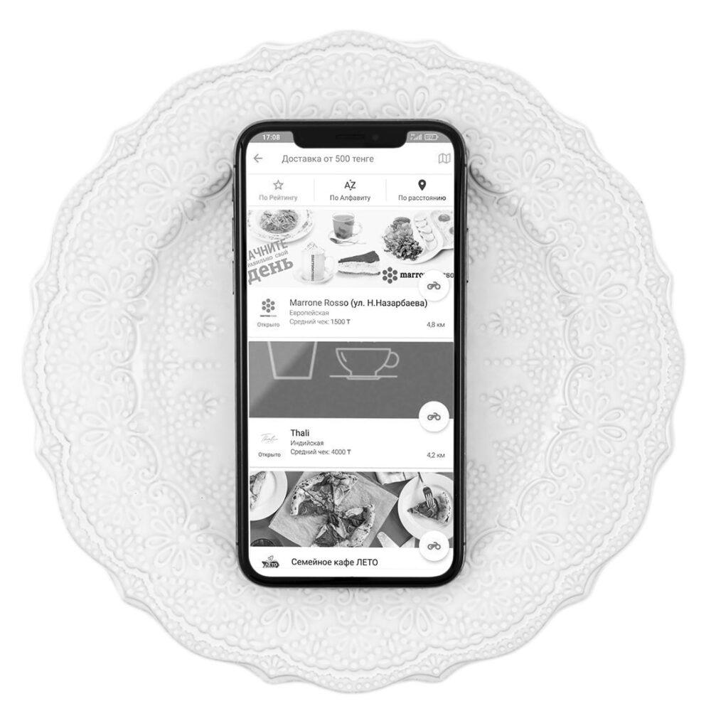 Приложение Zenge.kz - Cервис доставки еды и бронирования столиков - Crystal Spring