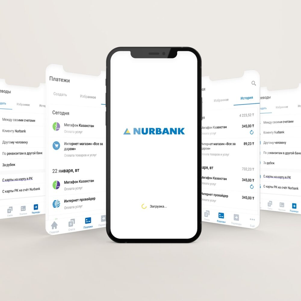 Мобильный банкинг Nurbank - Crystal Spring